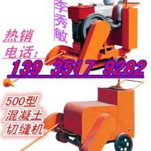 供应辽宁切缝机发动机15匹马力型号QF500图片