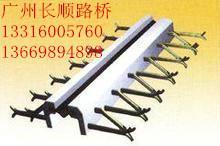 供应桥梁伸缩缝桥梁橡胶伸缩装置批发