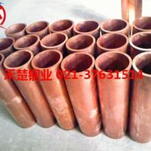 库存ZCuAl10Fe3铝青铜/青铜管/青铜带