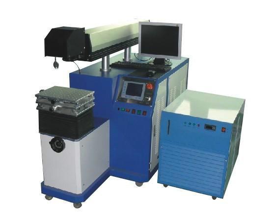 供应陕西模具激光焊接机/西安模具激光焊接机价格