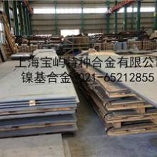 供应F51钢板,F51钢板价格