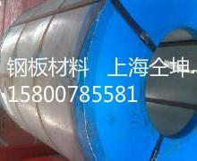 供应马钢SPCD冷轧/马钢深冲冷轧卷料板料销售