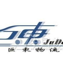 中港专线巨东物流中港散货中港整柜运输中港拖车、吨车全套代理批发