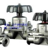 供应盖米型隔膜阀,焊接盖米型隔膜阀,快装卫生级隔膜阀