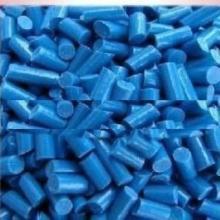 供应PP再生料蓝色流动性好韧性好一级颗粒(适合做杨梅篮)批发