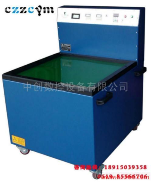 磁力研磨机-磁力研磨机