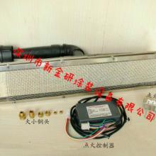 供应瓦斯红外线燃烧器涂装设备配件 红外线炉头批发