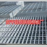 供应钢联钢格板安装夹/镀锌金属夹/钢格板筛网/金属筛网