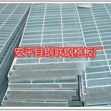 供应焊接钢格板/压焊钢格板批发