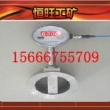 供应GLW100G流量传感器认准