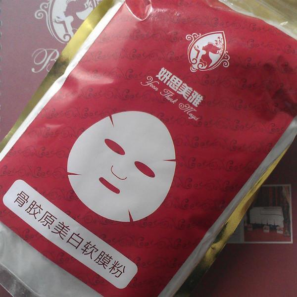 供应深圳专业生产加工美容床罩 美容产品 1kg骨胶原治暗疮软膜粉