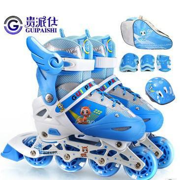 供应贵派仕溜冰鞋儿童全套装旱冰鞋轮滑批发全国各地送货