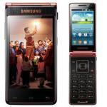 供应智能双卡三星W2013手机