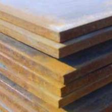供应用于钢板的桥梁板碳结板合金板船板锅炉容器板