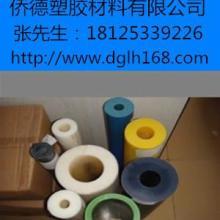 供应PA塑料管 qdsjzp