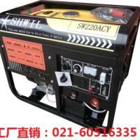 220A汽油电焊机220A汽油电焊机220A电焊机