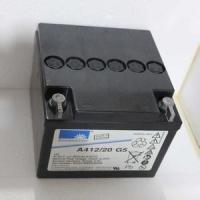 供应南京德国阳光蓄电池12V-20AH批发
