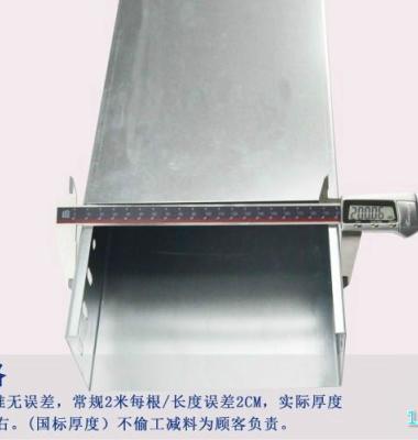 电缆桥架图片/电缆桥架样板图 (3)