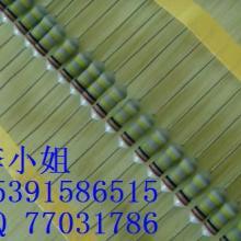 供应厂家生产RI40玻璃釉电阻1/2W1/4W1W