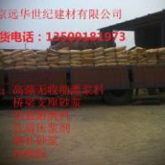 瓷砖粘剂厂家直接供货13509181973图片