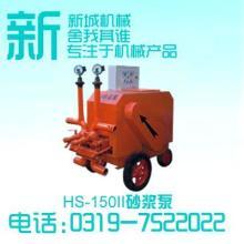 自动砂浆泵和砂浆泵款式