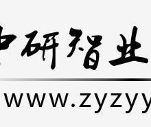 中国食用香精市场发展走势分析与前景预测报告2014-2019年
