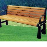 供应各类休闲座椅