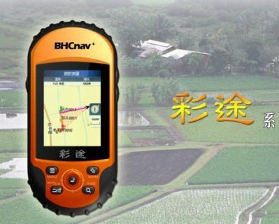 供应最便宜的手持GPS(定位精度1-3米)