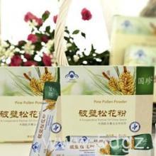 重庆哪里有松花粉卖供应破壁松花粉 国珍牌破壁松花粉批发