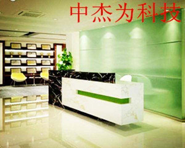 深圳市中杰为电子科技有限公司