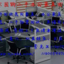 供应南京办公家具回收