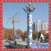 装饰瓷灯柱  装饰瓷灯柱   装饰瓷灯柱  高档装饰瓷灯柱