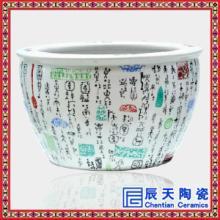 景德镇大缸 陶瓷大缸 陶瓷鱼缸