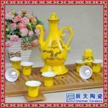 古代宫廷御用酒具黄釉龙纹自动酒具