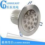 LED15W天花灯大功率特价15WLED射灯图片