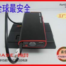 """晋江""""SBASE神贝""""车用电池启动电瓶开发,汽车应急启动电源工厂批发"""