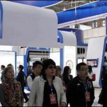 上海国际成品鞋展览会