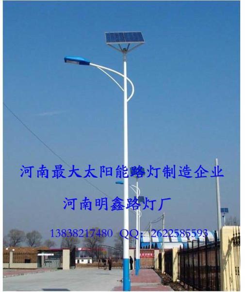 供应安徽最大的太阳能路灯生产厂家