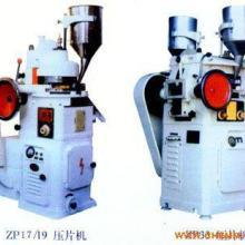 全自动旋转式压片机    压片机    西药压片机