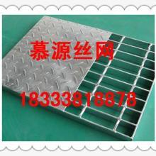 供应复合钢格板 复合沟盖板 复合型格栅板供应商图片