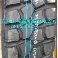 1400R20前进矿用轮胎14.00R20图片