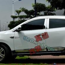 供应江淮瑞风S5改装专用车窗饰条全窗亮条广州莫德改装批发