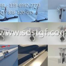 供应铝镁锰屋面系统批发