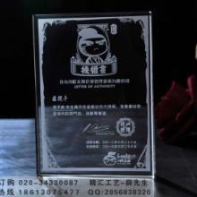 广州优秀经销商水晶授权牌制造商 连锁店授权书制作 特许加盟店牌匾定做批发