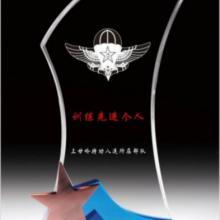 咸阳公司表彰销售精英水晶奖杯供应,咸阳端午节龙舟赛奖杯/奖牌制造商图片