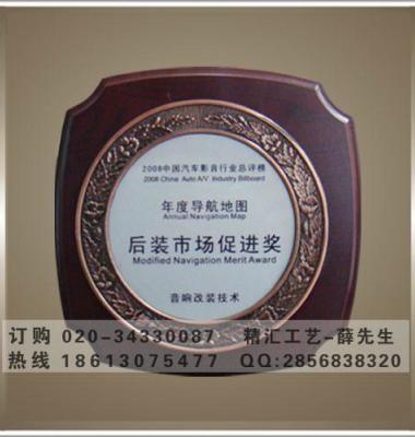 广州木质奖牌厂家图片/广州木质奖牌厂家样板图 (2)