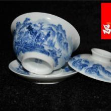 供应景德镇陶瓷盖碗/手绘人物图案