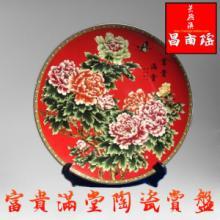 供应陶瓷工艺赏盘/家庭摆件饰品