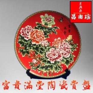 陶瓷工艺赏盘/家庭摆件饰品图片
