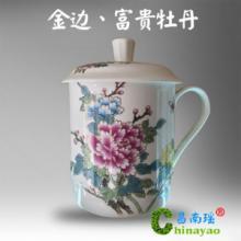 供应陶瓷茶杯套装/精美锦盒包装